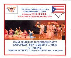 Gueteque - Ballet Folklorico de Puerto Rico