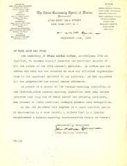 Letter of support for Oscar García Rivera