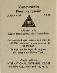 Vanguardia Puertorriqueña flyer