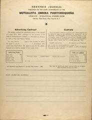 Mutualista Obrera Puertorriqueña advertising contract