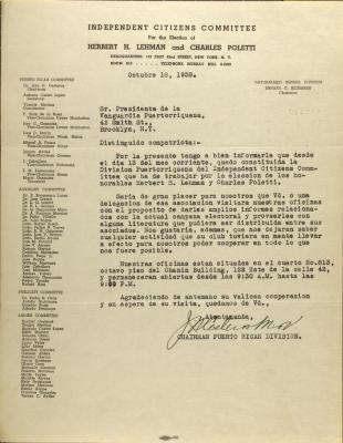 Correspondence from the Independent Citizens Committee for the Election of Herbert H. Lehman and Charles Poletti