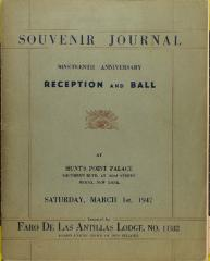 Souvenir Journal of the Nineteenth Anniversary - Reception and Ball