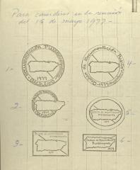 Archivo de Documentacion Puertorriqueña emblems