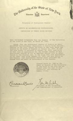Extension of Provisional Charter for Archivo de Documentacion Puertorriqueña
