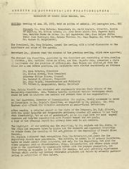 Minutes of Meeting Between Archivo de Documentacion Puertorriqueña and ASPIRA