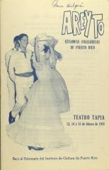 AREYTO: Estampas Folkloricas de Puerto Rico / Areyto: Folklore Prints of Puerto Rico