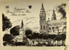 Inauguración de Oficina de Ponce /  Inauguration of the Ponce Office