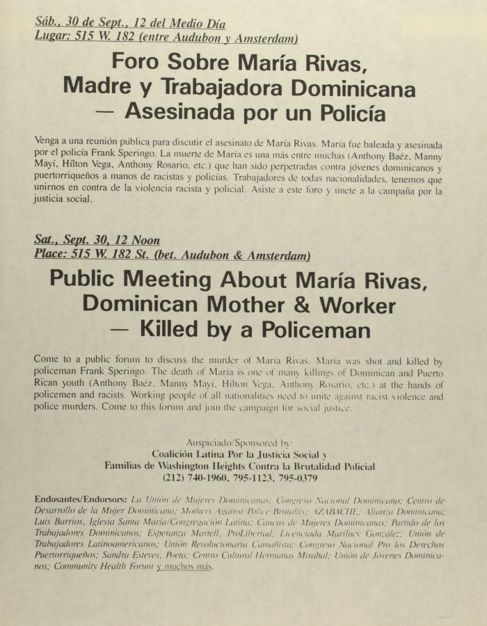 Foro María Rivas, Madre y Trabajadora Dominicana - Asesinada Por Un Policía / Public Meeting About María Rivas, Dominician Mother & Worker - Killed by a Policeman