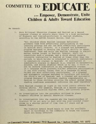 Committee to EDUCATE