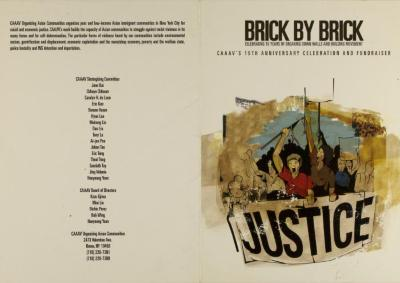 Brick by Brick: 15 Years of Breaking Down Walls and Building Movement