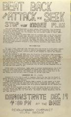 Beat Back the Attack on SEEK - Stop the Kibbee Plan