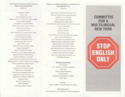 Committee for a Multilingual New York/ Stop English Only
