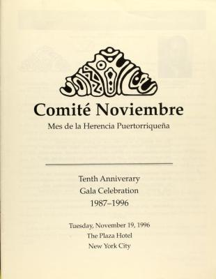Comité Noviembre - Tenth Anniversary Gala Celebration