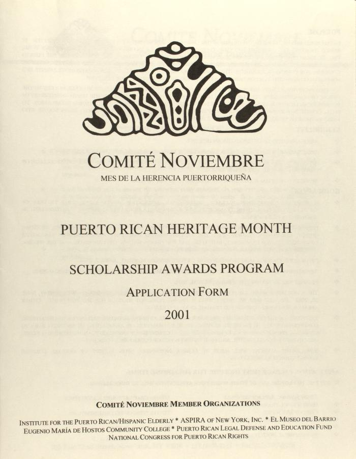 Puerto Rican Heritage Month - Scholarship Awards Program - Application Form