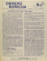Obrero Boricua / Puerto Rican Worker