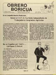 Obrero Boricua