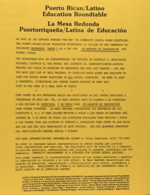 Puerto Rican/Latino Education Roundtable / La Mesa Redonda Puertorriqueña/Latina en Educación
