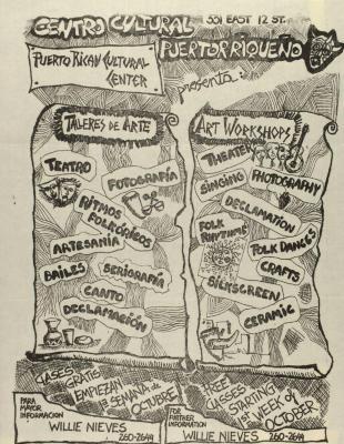 Puerto Rican Cultural Center / Centro Cultural Puertorriqueño