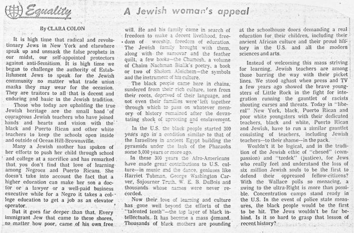 A Jewish Woman's Appeal