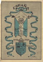 Program cover from the Teatro Internacional de Auxilios Mutuos, Inc.