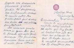 Correspondence from Pedro Albizu Campos to his sister, Filomena