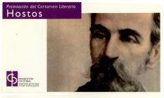Premiacion del Certamen Literario - Hostos
