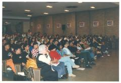 Audience at the ¡MUÉVETE! Boricua Youth Conference
