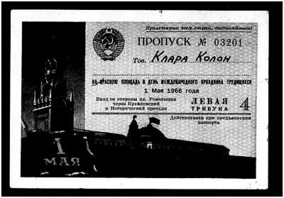 Russian certificate awarded to Jesús Colón