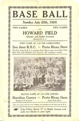 Baseball at Howard Field