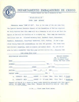 Registration form for Mahanaim camp