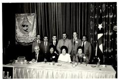 Staff of American Federation Of Labor And Congress Of Industrial Organizations